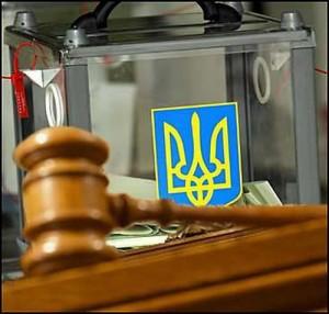 leviafan.org.ua
