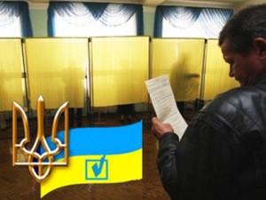 viza.uz.ua