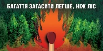 ternopillis.gov.ua