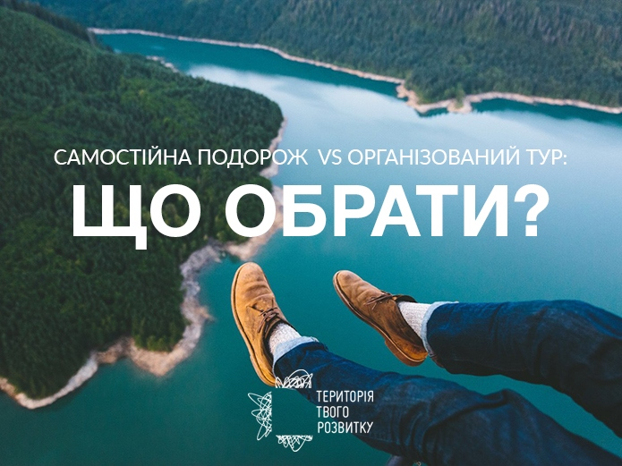 terytoriya.com.ua