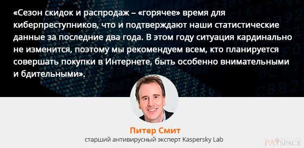 kaspersky-lab-1