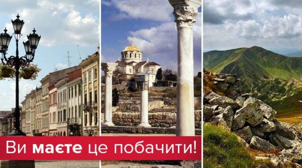 6 об'єктів Світової спадщини ЮНЕСКО в Україні. (ФОТО)