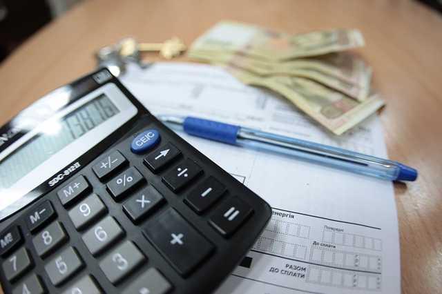 Бюджет субсидій зменшився у 4 рази в 2018 році