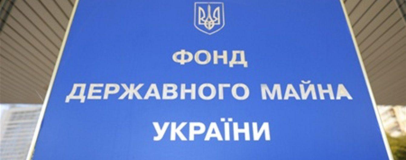 Через новації від Фонду держмайна українці залишаться без дешевих квартир