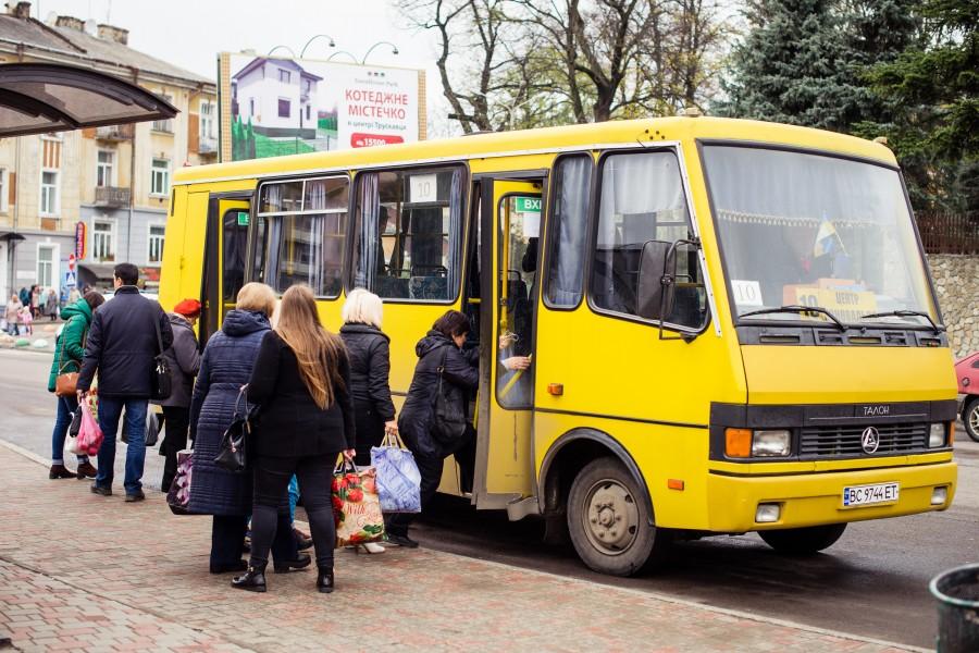 Монетизація пільгових перевезень у місті