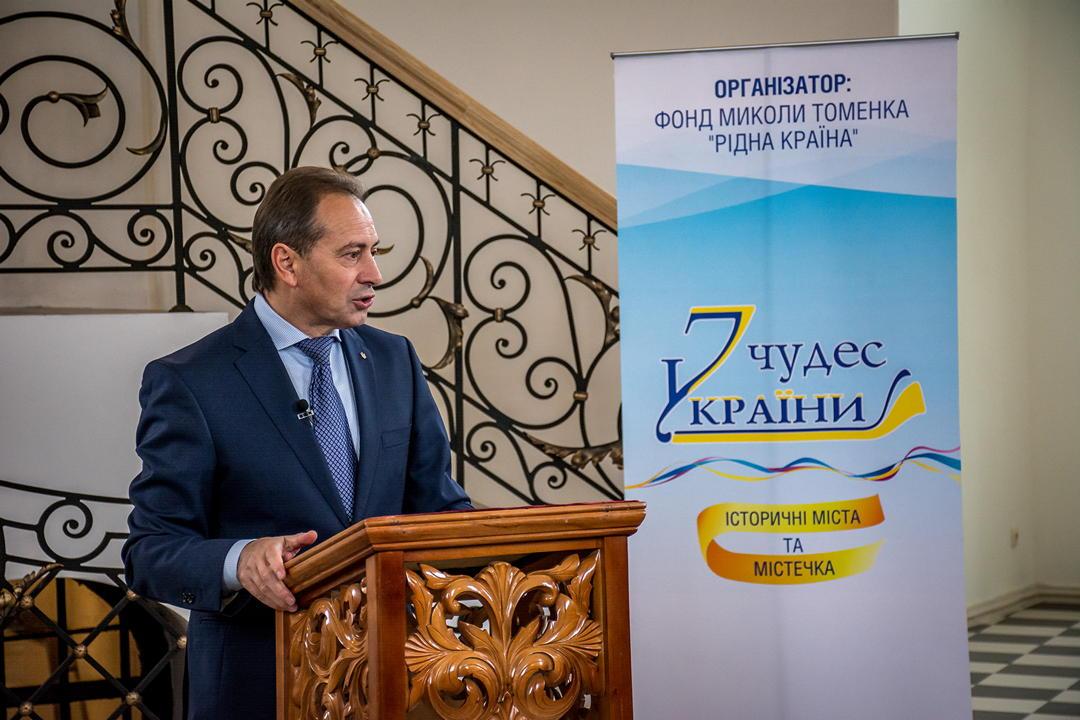 Микола Томенко назвав наступний етап Всеукраїнської акції «7 чудес України»