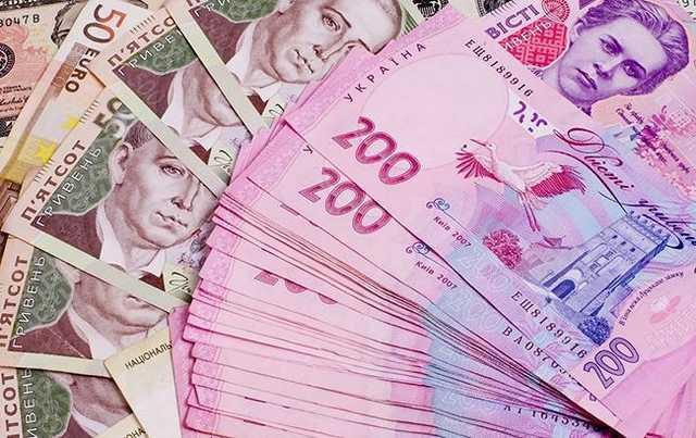 Шість мільйонів гривень для пенсіонера: як це можливо?