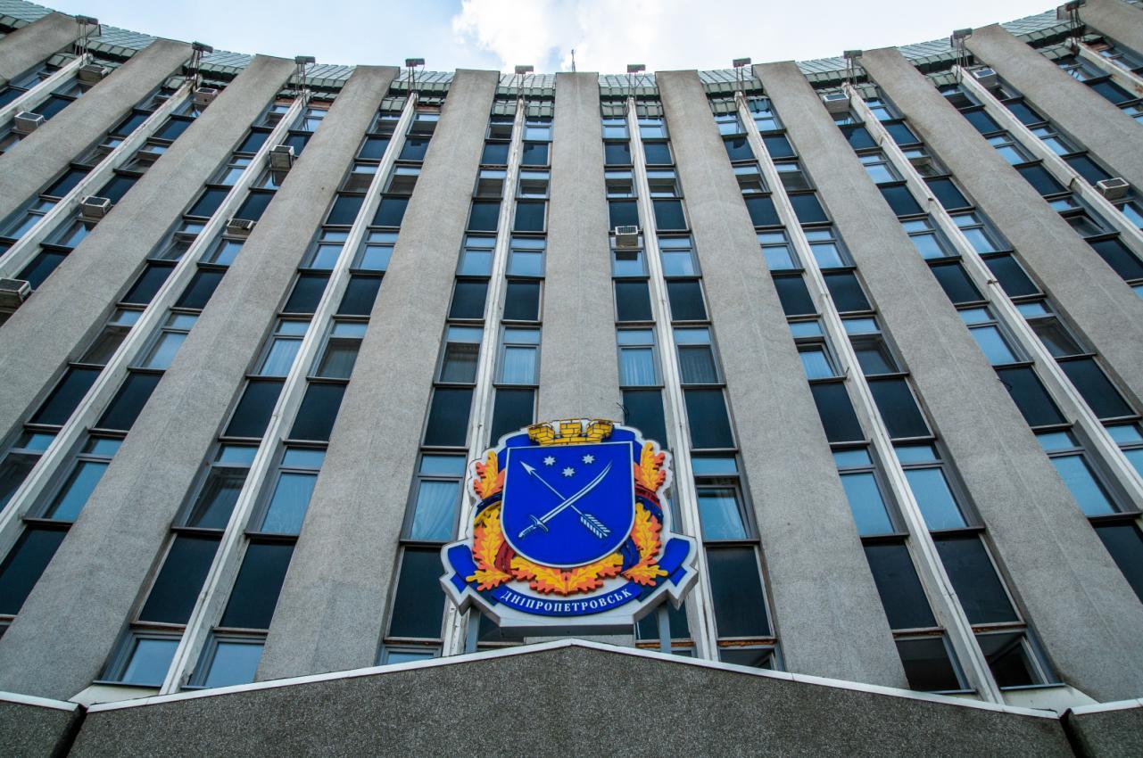 Дінпровська міська рада