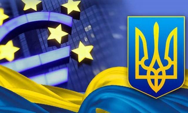 Герб України Флаг ЄС