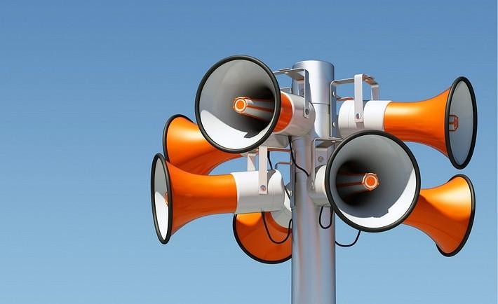 мегафон на стовбі