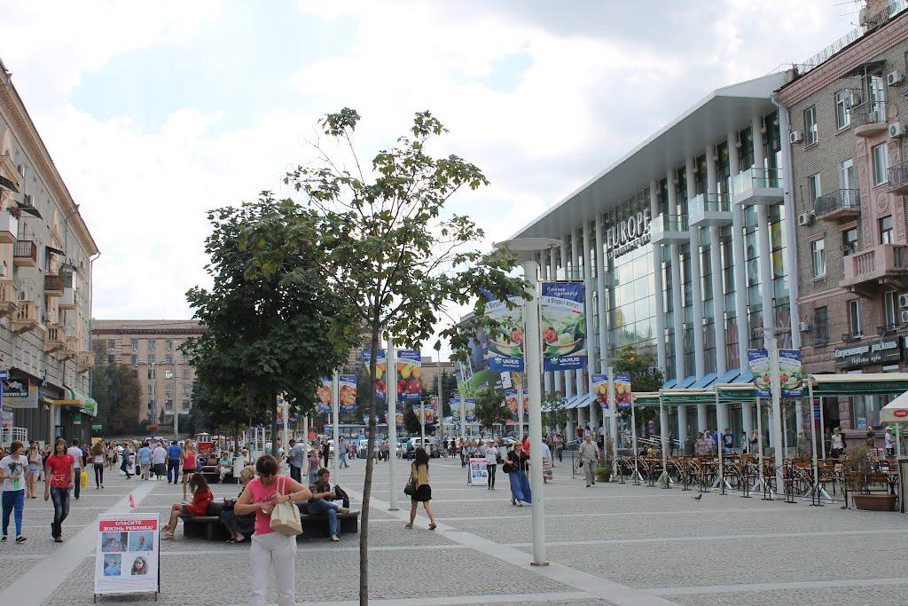 Дніпро Європейська площа, центр Днепр фото