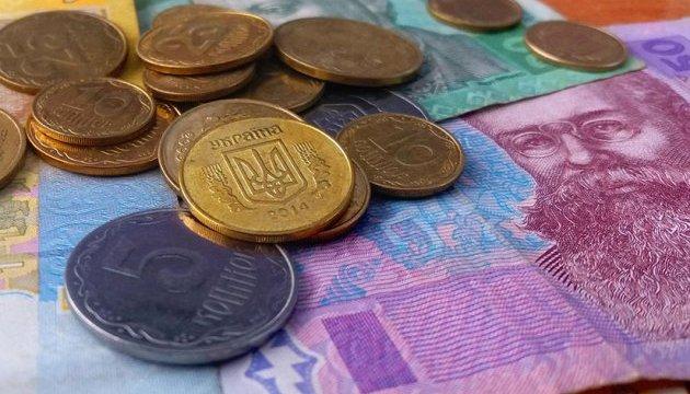 гроші на субсидії перевірка