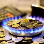 расход тариф на газ