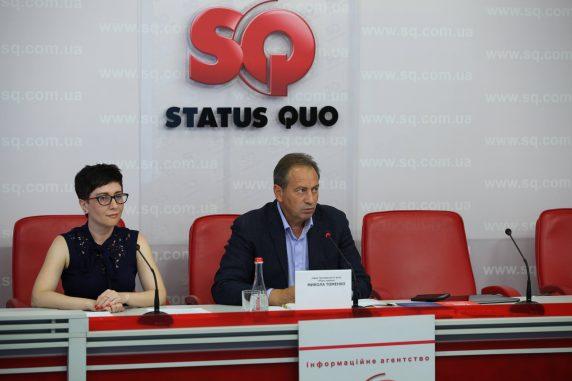 Микола Томенко партія Рідна Країна у Харкові - центр Status quo
