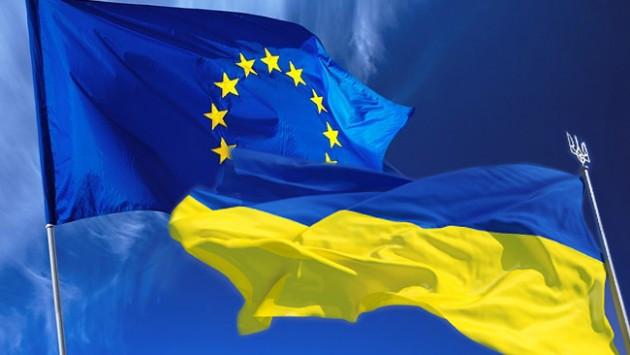 флаги україни та ЄС
