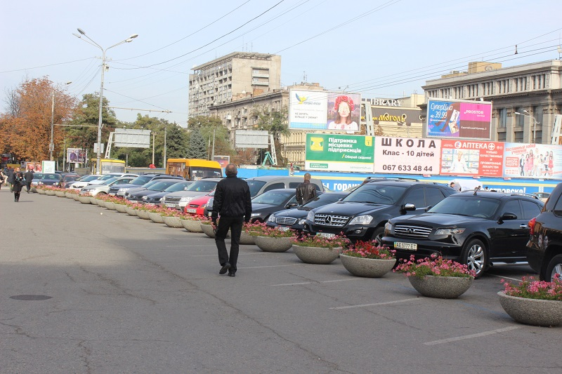 парковка у дніпрі вартість