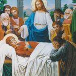 Діва Марія успіння