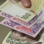 зарплату 10000 отримує четверта частина украинцев
