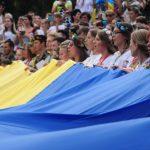 независимость украины ценность