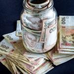 гроші влади звмість кредитів МВФ
