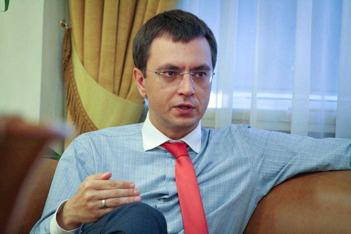міністр омелян про аєропорт