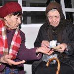 підвищення пенсій Україна 2018