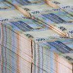 рахункова плата ризики невиконання бюджету
