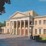 потемкинский дворец студентов в Днепре Украина