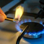цена на газ в украине днепре киеве