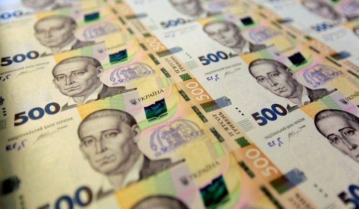 бюджет днипропетровской области