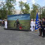 вшанування пам'яті загиблих в Іловайській трагедії