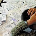 реестр отримувачів субсидії