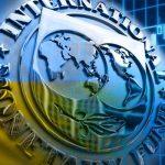 мвф кредити украина