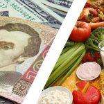 курс гривні інфляція вартість продуктів