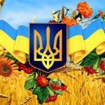 день незалежності Дніпро