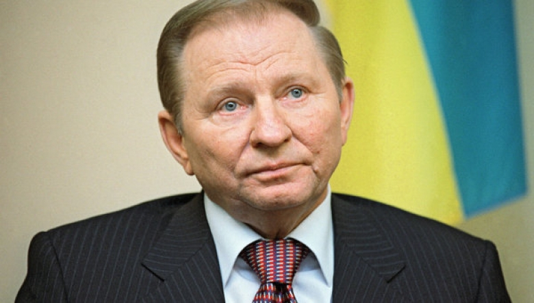 Кучма Леонид президент україни