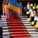 день знань 2018 україна